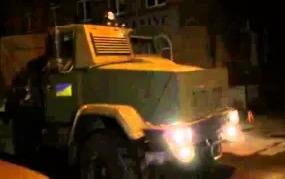 Коломойский и Днепр-1 блокировали здание Укрнафта