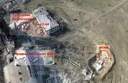 Сбитый ополченцами БПЛА: ВСУ засветили свою технику и позиции