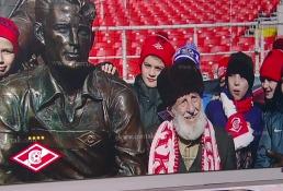 Спартак подарил 500000 рублей ограбленному 102-летнему Отто Фишеру