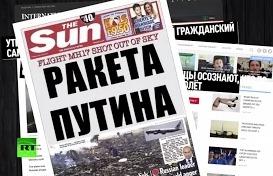 Западных СМИ: о крушении Boeing 777