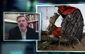 США скрывают информацию о трагедии MH17