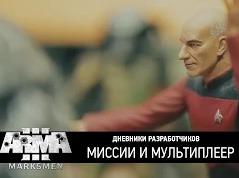 Арма 3 - Marksmen DLC Миссии & Мультиплеер