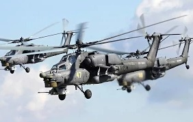 Вертолетная группа высшего пилотажа