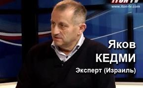 Яков Кедми: Русские С-300 лучше американских Пэтриот