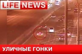 Видео аварии на юге Москвы в ночь со среды на четверг