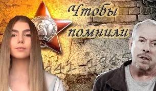 Марьяна Наумова: уроки истории для лжецов