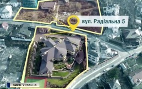Радио Свобода  США поставили подножку Петру Порошенко