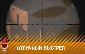 Endalaner: ARMA 3 - отличный выстрел