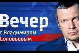 Эфир от 24 мая 2015 - Воскресный вечер с Владимиром Соловьевым