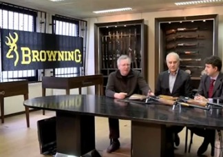 ��������� ��� �������� Browning