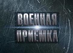 Ратник - Русские доспехи будущего