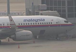 Malaysia Airlines объявила себя банкротом