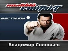 Владимир Соловьев: Украинцы продолжают себя (хоронить)