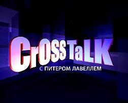 CrossTalk: и снова Майдан?
