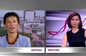 Софико Шеварднадзе и Сара Вагенкнехт о политике Брюсселя