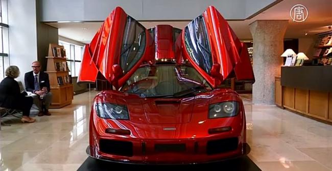 McLaren F1 LM выставили на аукцион