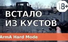 Павел Беляев: ARMA2  ACE TvT