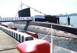 Подлодка (Старый Оскол) вошла в состав ВМФ
