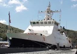 Аметист - Корабль нового поколения