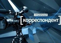 Специальный корреспондент от 08.07.15 Революция на заказ