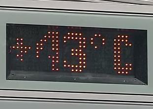 +43: аномальная жара в Испании