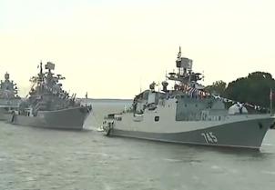 Морской парад в Балтийске