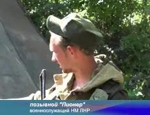 ОБСЕ попали под украинский обстрел возле г. Счастье