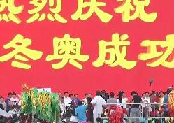 Пекин станет столицей зимних Олимпийских игр 2022