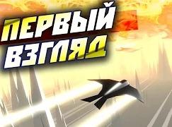 Rimas: Race the Sun - первый взгляд