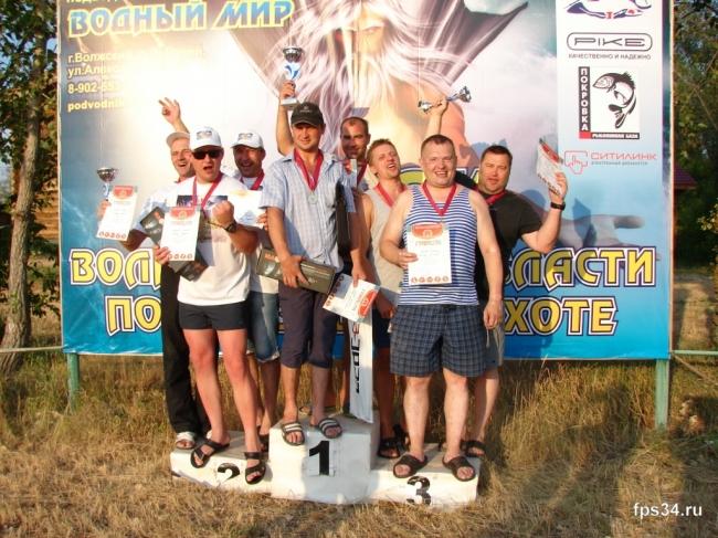 Итоги Кубка Волгоградской области по подводной охоте среди профессионалов 2015!
