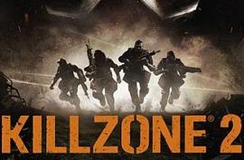 Сергей Хрущев: Мои замесы в Killzone 2