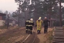 Туристы эвакуированы с Байкала из-за пожаров