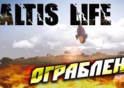 Rimas: Arma 3 Altis Life - Ограбления заправки!