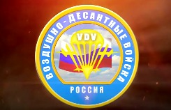SoLiD: Аналитика боя на Тушино (Бросок на Приштину)