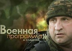 Фильм Александра Сладкова Десантники