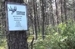 Дядя Вова: Канадский бирюк. Опять в лесах (часть 51)