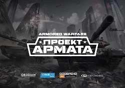 Armored Warfare: ������ ������