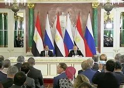Заявления Путина для прессы по завершении российско-египетских переговоров