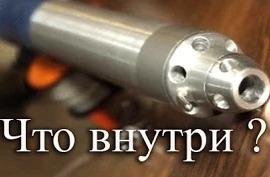 Alex Grom: Что внутри ружья для подводной охоты