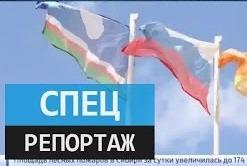 Восточная нефть. Репортаж Дмитрия Кодаченко