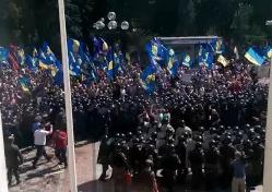 31.08.2015 Столкновения в Киеве, взрыв гранаты