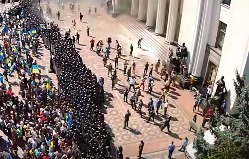 Драка под Радой, взрыв гранаты (видео с беспилотника)