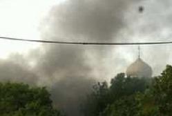 Взрыв в Ужгороде 02.09.2015