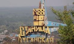 Впервые ночь под Станицей Луганской была тихой