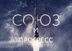 Союз-5.1 Россия лидер в ракетной гонке