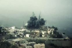 Лондон поставляет боеприпасы для авиаударов по Йемену