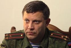 Александр Захарченко: Выборам в ДНР быть!