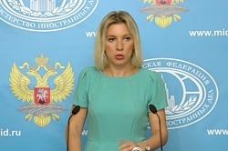Брифинг Марии Захаровой для прессы