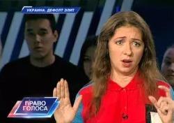 Право голоса: На Украине дефолт элит (21.09.2015)