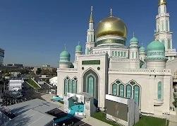 Выступление Путина на открытии новой Московской соборной мечети